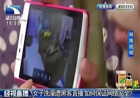 最近几年,网络安全问题频发:2014年9月,有网友发现,通过某网站可以实时观看深圳市19 个监控摄像头的画面;2015 年初,主营安防视频产品的某公司被曝有严重的安全隐患,部分设备已被境外IP 控制……